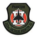 自衛隊グッズ ワッペン 百里基地 第7航空団 第302飛行隊パッチ ベルクロ付  05P03Dec16
