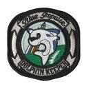 自衛隊グッズ ワッペン ブルーインパルス Blue Impulse DOLPHN KEEPER パッチ ベルクロ付