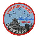 自衛隊グッズ ワッペン ブルーインパルス 熊本地震復興祈念フライト 公式パッチ ベルクロ付き 赤