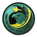 自衛隊グッズ ワッペン 航空自衛隊 小松基地 第303飛行隊 イーグルドライバー サブデュード ベルクロ付