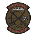 自衛隊グッズ ワッペン 航空自衛隊 築城基地 第6飛行隊 ロービジ