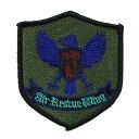 自衛隊グッズ ワッペン 航空救難団  05P03Dec16