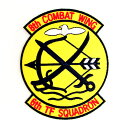 自衛隊グッズ ワッペン 航空自衛隊 築城基地 第6飛行隊