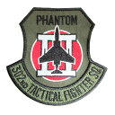 自衛隊グッズ ワッペン 航空自衛隊 百里基地 第302飛行隊