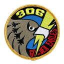 自衛隊グッズ ワッペン 航空自衛隊 小松基地 第6航空団 第306飛行隊 GOLDEN EAGLE