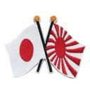 自衛隊グッズ ワッペン 日の丸・軍艦旗