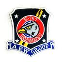 自衛隊グッズ ワッペン 浜松基地 飛行警戒監視隊 第602飛行隊