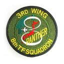 自衛隊グッズ ワッペン 三沢基地 第3航空団 第8飛行隊 PANTHER