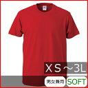 Tシャツ メンズ レディース 半袖 無地 赤 レッド xs s m l xl 2l xxl 3l 大きいサイズ 綿100% 薄手 tシャツ トップス シャツ ユ...