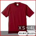 Tシャツ メンズ レディース 半袖 無地 赤 ワイン xs s m l xl 2l xxl 3l xxxl 4l 大きいサイズ 丈夫 tシャツ トップス シャツ ユニセックス 男 女 カジュアル 綿100% ジュニア ブランド ゆったり スポーツ キッズ おしゃれ かっこいい ストリート 兼用 カラー プリント
