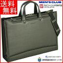 【全国送料無料】ビジネスバッグ ブリーフケース B4F 45cm 日本製 豊岡製鞄 2WAY メンズクラブ メンズ 22157(クロ)Acheter de Japan,service d'achat en Japan,Rukuten Japan