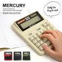 マーキュリー【MERCURY】ソーラーカリキュレーター MESOCA (MESACO) 電卓 アメリカン雑貨 文房具 計算機 インテリア 卓上 レトロ キーボード おしゃれ 【あす楽】