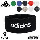 アディダス【adidas】157-111 711 カラー追加!!8color ヘッドバンド ヘアバンド パイ