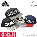 アディダス【adidas】167-111-704 ベースボールキャップ メンズ レディース ストリート 帽子 迷彩 タイガーカモ ロゴ ブラック ネイビー ホワイト スポーツ フェス ダンス CAP スナップバック【あす楽】【送料無料】