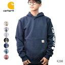 カーハート【carhartt】K288 メンズ トップス パーカー スウェット Midweight Hooded Logo Sweatshirt ヘザーグレー ブラック【あす楽】