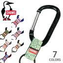 チャムス【CHUMS】Aluminum Carabiner Keychain 90190 カラビナ キーチェーン キーホルダー キーリング 鍵 持ち運び便利 アウトドア 6Color【あす楽】
