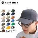 ニューハッタン【NEWHATTAN】1400 CAP ブリムキャップ /帽子 メンズ レディース 全20color デニム ヴィンテージ 小物 ベースボール フ...