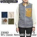 パタゴニア【patagonia】ウィメンズ・クラシック・レトロX・ベスト レディース W's Classic Retro-X Vest 23083 もこもこ ベスト フリース レギュラーフィット 防寒 キャンプ【あす楽】【送料無料】