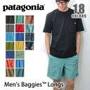 パタゴニア【patagonia】メンズ・バギーズ・ロング 5...