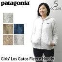 パタゴニア【patagonia】ガールズ・ロス・ガトス・フーディ レディース キッズ Girls' Los Gatos Hoody 65485 ふわふわ レギュ...