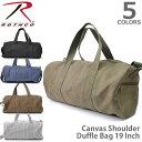 ロスコ 【Rothco】Canvas Shoulder Duffle Bag 19 Inch ダッフルバッグ ボストンバッグ ショルダーバッグ 旅行 ジム バッ...