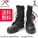 ロスコ 【Rothco】Cordura Speedlace Jungle Boot 5090R BLACK スピードレース ジャングルブーツ ミリタリーブーツ ...