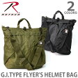 ロスコ 【Rothco】G.I. TYPE FLYER'S HELMET BAGS W/SHOULDER STRAP ヘルメットバッグ ナイロン Nylon 旅行 ジム バック 大きめ メンズ 鞄 ミリタリー 2439(BLACK)/2449(OLIVE DRAB)【あす楽】【送料無料】