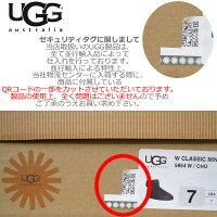 ��UGG/������������SHAYE/�������쥤��֡��Ģ����Ρ��֡����ɿ�/��ǥ�����/�������ȥ�ꥢĹ��1012350ASTR������̵���ۡڤ����ڡ�