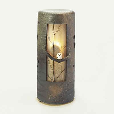 涼風【照明】インテリア/和モダン/飾り/陶器/おしゃれ 優しい空間をつくるなら