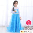 プリンセス ドレス ...