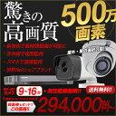 防犯カメラ 屋外 屋内 500万画素 カメラ9~16台 0~3TB HD-TVI 防犯カメラセット【あす楽対応】