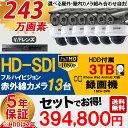 ╢╚╠│═╤╦╔╚╚елесещ е╗е├е╚ HD-SDI 243╦№▓ш┴╟ ▓░╞т═╤бж▓░│░═╤ └╓│░└■ елесещ ┴╚╣чд╗╝л═│д╬13┬це╗е├е╚д╚16CHе╣е▐е█┬╨▒■3TB╧┐▓ш╡бе╗е├е╚ ╞№╦▄╕ье▐е╦ехевеы╔╒дн hd-set7-c13-3tbб┌┴ў╬┴╠╡╬┴б█б┌двд╣│┌┬╨▒■б█