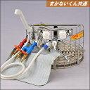 まかないくん熱交換器≪30型・50型・85型共通≫(シャワー/給水/給湯/煮沸消毒)