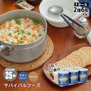非常食セット サバイバルフーズ 大缶ファミリー6缶セット[約...
