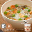 非常食 サバイバルフーズ 洋風えび雑炊(大缶1号缶=約408g)[約10食相当](25年保存 雑炊 ...