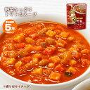 カゴメ野菜たっぷりスープ「トマトのスープ160g」バラ1袋(KAGOME/非常食/保存食/長期保存/レトルト/開けてそのまま/美味しい/おいしい)[M便 1/1]