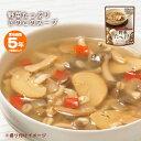 カゴメ野菜たっぷりスープ「きのこのスープ160g」バラ1袋(KAGOME 非常食 保存食 長期保存 ...