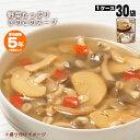 カゴメ野菜たっぷりスープ「きのこのスープ160g」×30袋セット(KAGOME 非常食 保存食 長期...