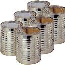 安心缶けんちん汁1号缶3kg×6缶【お取り寄せ商品のため2週間ほどかかります】