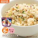 非常食アルファ米 マジックライス 『梅じゃこご飯』(サタケ/備蓄/保存食/ごはん)