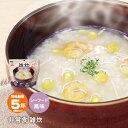 非常食 サタケ マジックライス 雑炊 シーフード風味 70g×1袋 アルファ米 [M便 1/2]