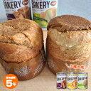 非常食 新食缶ベーカリー『コーヒー』(珈琲/5年保存/保存食/ソフトパン/缶入りパン/パンの缶詰)