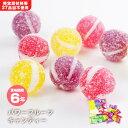 【スマホエントリーでポイント10倍】パワーフルーツキャンディ(6年保存/非常食/飴/キャンディー)
