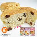 非常食缶入りパン パンカン!(おいしい備蓄食 パンの缶詰 パン缶 5年保存 PANKAN PAN-K...