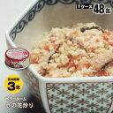 非常食 ベターホーム缶詰「うの花炒り65g×48缶」(おかず/食糧/備蓄)