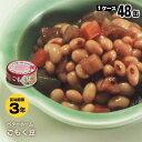 非常食 ベターホーム缶詰「ごもく豆70g×48缶」(おかず/五目豆/備蓄)