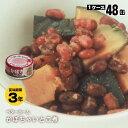 非常食 ベターホーム缶詰「かぼちゃいとこ煮60g×48缶」(おかず/南瓜/備蓄)