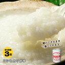 コシヒカリがゆ280g(お粥/おかゆ/災害弱者/非常食)【賞味期限2019年7月迄】