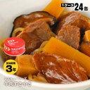 レスキューフーズ牛肉すきやき缶24缶入り(非常食 ホリカフー...
