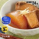 レスキューフーズぶり大根缶24缶入り(ブリ 鰤 魚 非常食 保存食 ホリカフーズ 防災 缶詰)